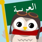 Gus on the Go: Arabic icon