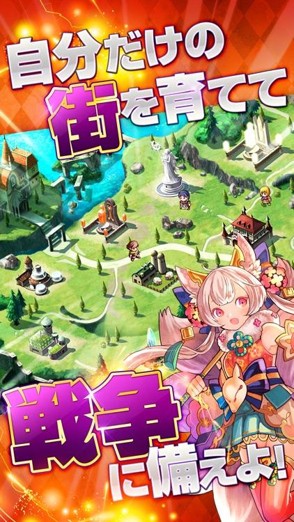 ロードオブナイツ【街育成・戦略 シミュレーションRPGゲームアプリ】