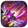 飞机大战(星际版)-雷电飞机大战游戏