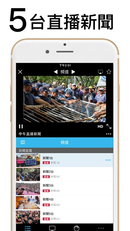 (TAIWAN ONLY) TV App: News Line & TV Series