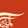 Al Mayadeen