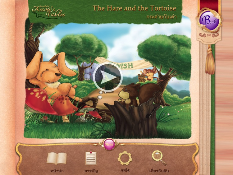 Bilingual Aesop's Fables 3 screenshot-2
