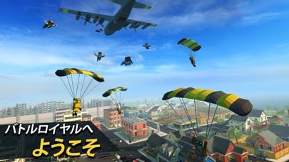 グランドバトルロワイヤGrand Battle Royaleスクリーンショット1