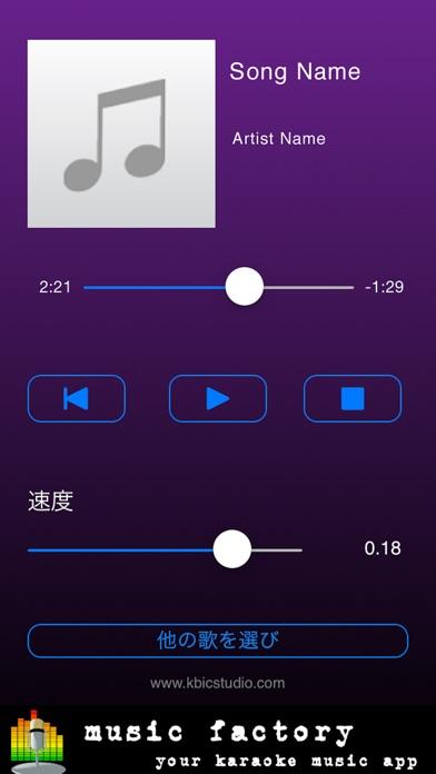 変更テンポライト - Tempo Chan...