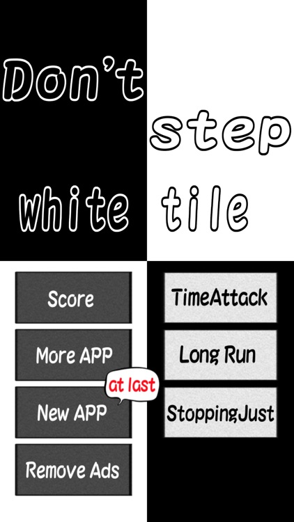 Don't step the white tile