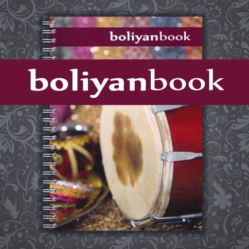 Boliyan Book
