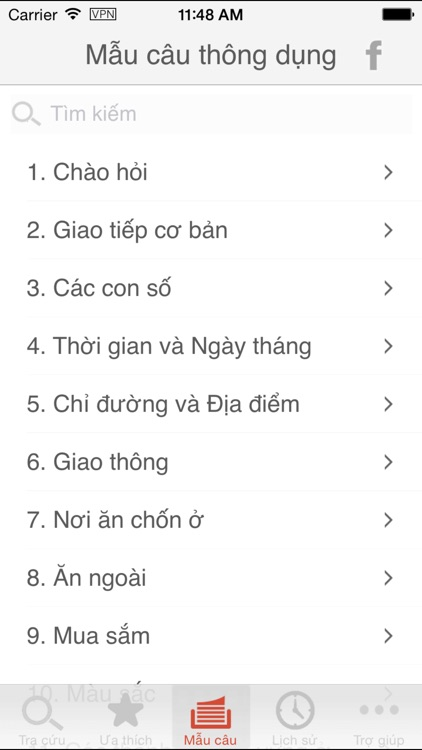 Vietnamese Japanese Dictionary screenshot-3