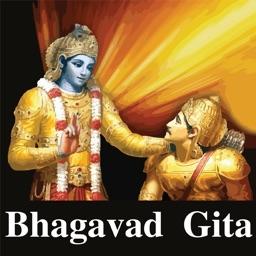 Bhagavad Gita in English Video