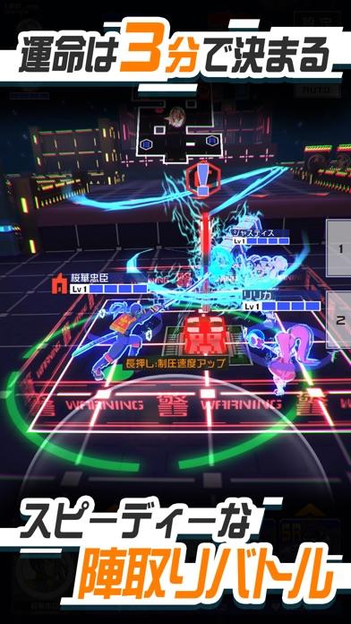 #コンパス 【戦闘摂理解析システム】 screenshot1
