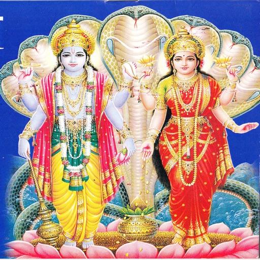 Satyanarayana Vrata Katha 2018
