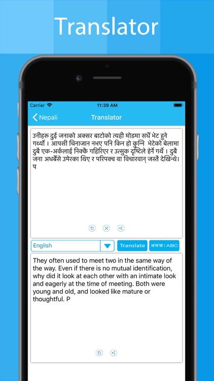 Nepali Keyboard-Type in Nepali screenshot-3