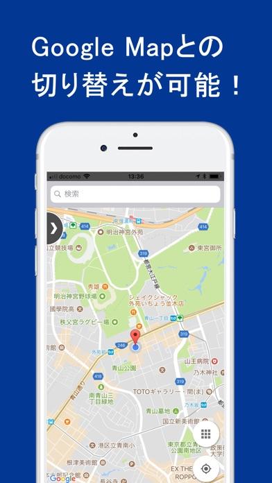 交通情報ATIS (アティス)高速道路や一般道の渋滞を検索スクリーンショット
