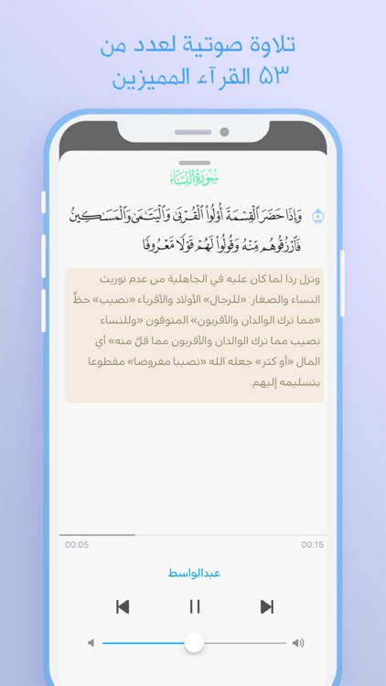 صلاتي الاذان قرآن) اذان) azan screenshot-7