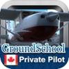 Canada Private Pilot Test Prep - iPhoneアプリ