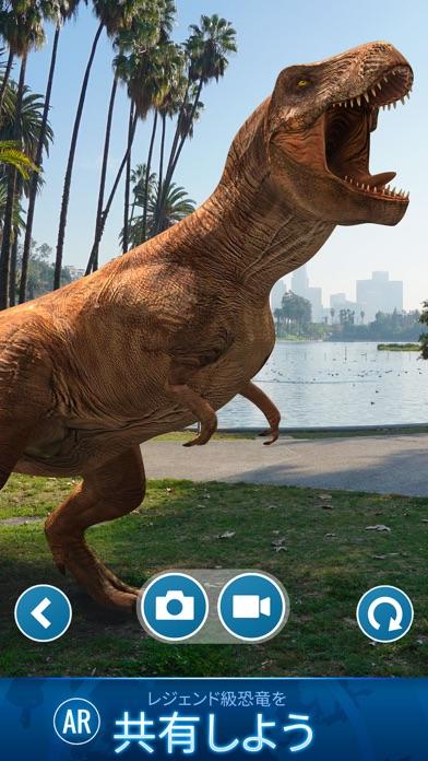 Jurassic World™ アライブ! screenshot1