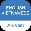 English Vietnam Dictionary