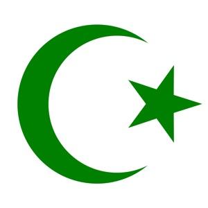 I am Muslim: Qiblah & Adhan