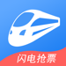 铁行火车票-高铁动车·火车票官网