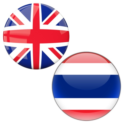 English to Thai Translator by SentientIT Software Solution