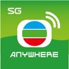 TVB Anywhere SG