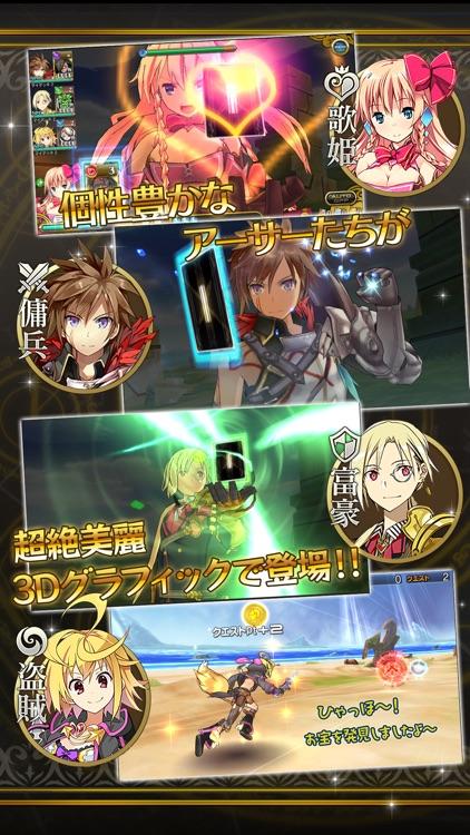 乖離性ミリオンアーサー screenshot-3