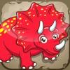 アクティブ! 恐竜約子供のためのゲーム: 学ぶ ために プレスクールと幼稚園