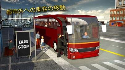 コーチバスシミュレータ3D:都市運転校ゲームのおすすめ画像1