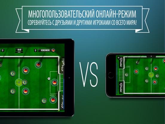 Slide Soccer – онлайн футбола Скриншоты6