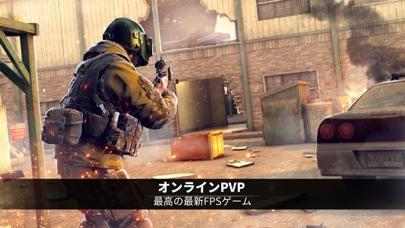 アフターパルス - Elite Army FPS 戦争スクリーンショット2