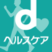 183.dヘルスケア-ドコモの健康サポートアプリ-
