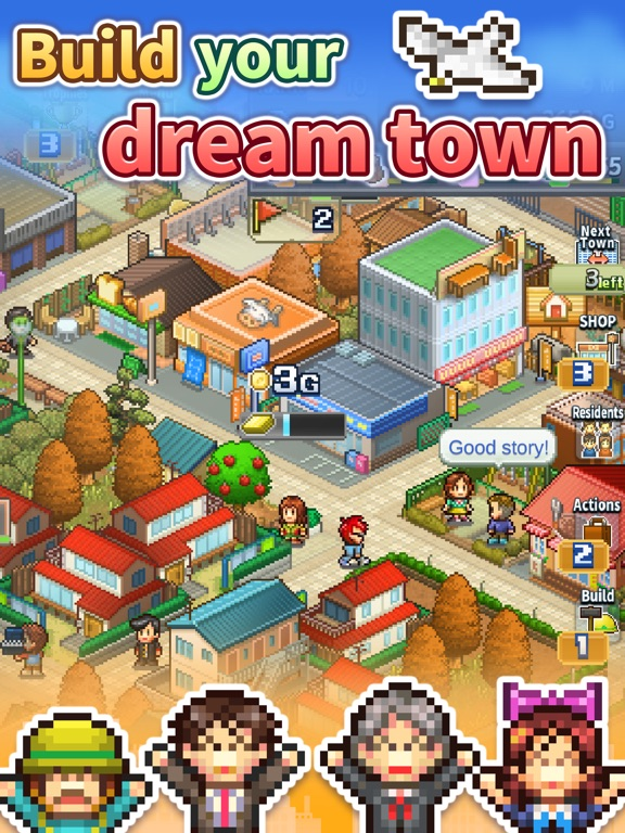 Dream Town Story screenshot 6