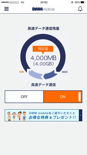 DMM mobile Screenshot