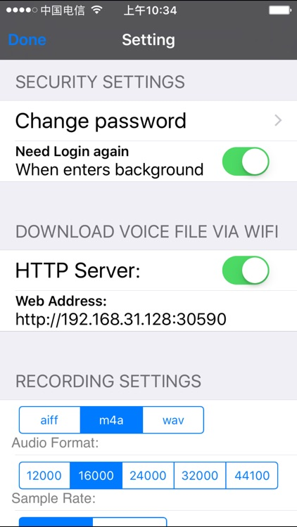 Secret Recorder Plus screenshot-3