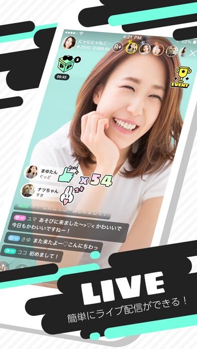 ライブ配信アプリ - Pococha Liveのスクリーンショット1