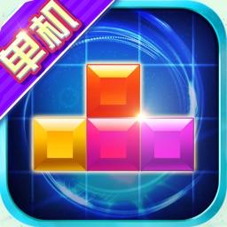 游戏 - 俄罗斯方块单机游戏