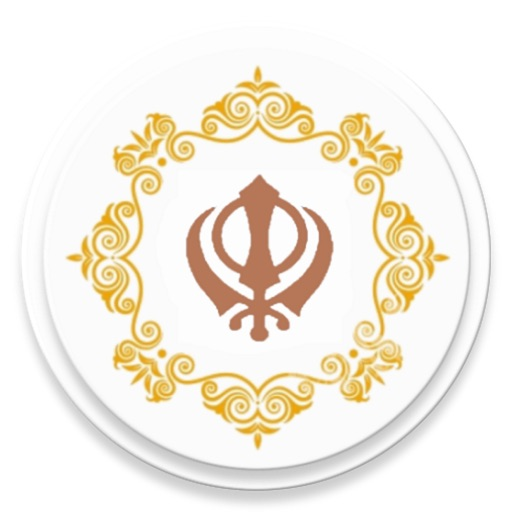 Chaupai Sahib Paath