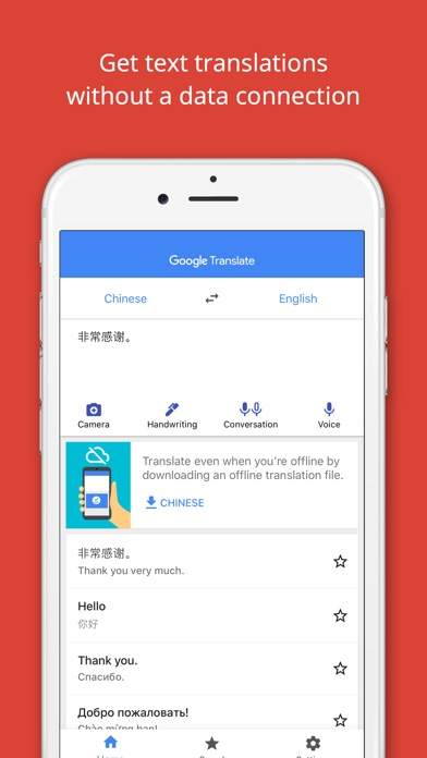 Screenshot for Google Translate in Israel App Store