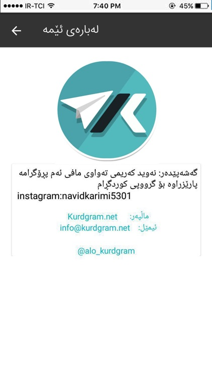 kurdgram unofficial Telegram screenshot-3