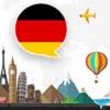 玩和学习德语