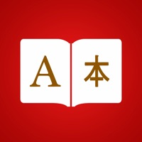 Codes for Mandarin Chinese Dictionary + Hack