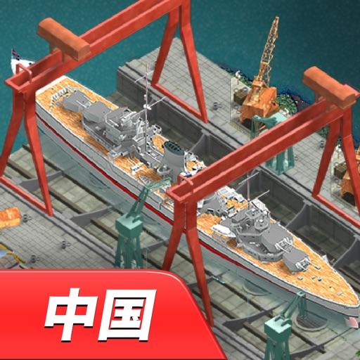 中国产业复兴记
