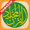 Koran Majeed – القرآن Ramadan