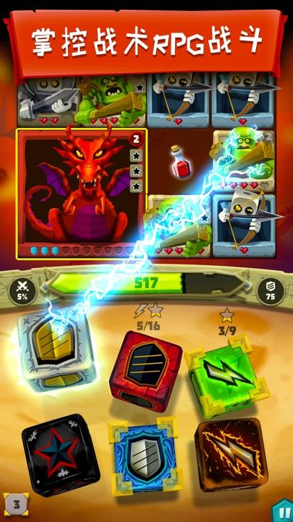 骰子猎人 screenshot-1