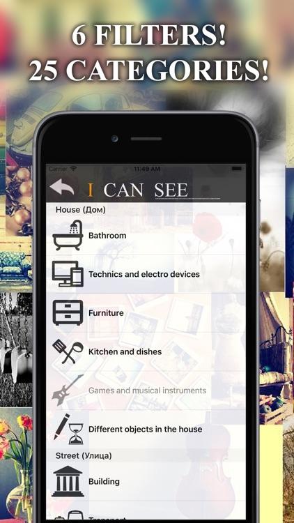 iCanSee world screenshot-3