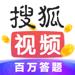搜狐视频-拜见宫主大人、法医秦明 全网独播