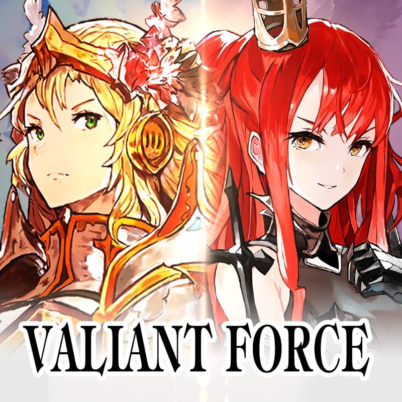 Valiant Force Hack Tool