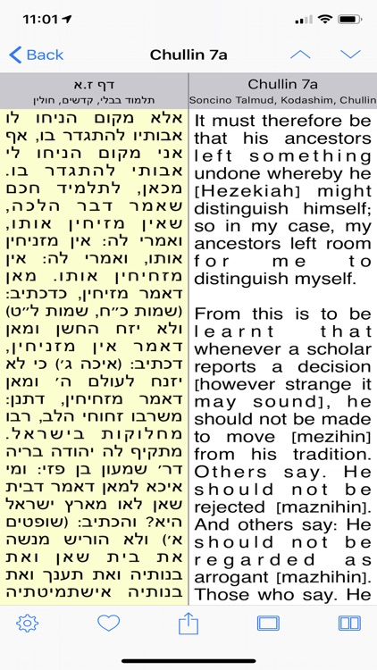 Soncino Hebrew-English Talmud screenshot-2