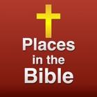 250 Puestos en la Biblia icon