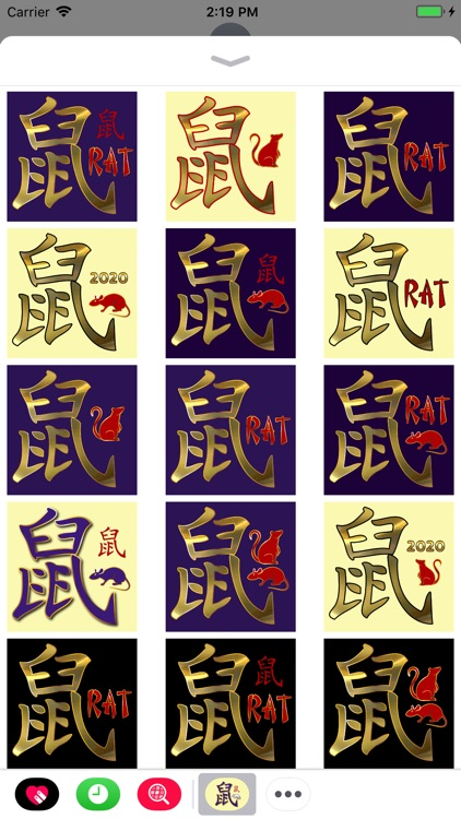 Year of the Rat Stickers screenshot-3