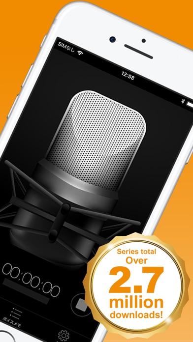 Voice Recorder HD screenshot two